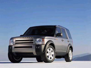 Range Rover Servicing and Land Rover Servicing High Wycombe